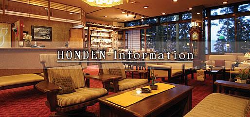 猿ヶ京温泉 湯豆のやど 本伝 フロントイメージ