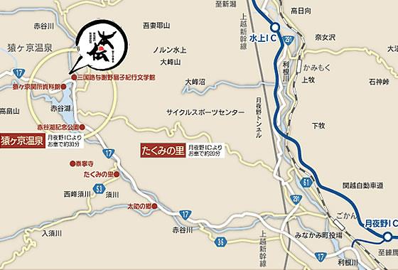 猿ヶ京温泉 湯豆のやど 本伝 広域マップ