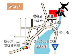 猿ヶ京温泉 湯豆のやど 本伝 周辺マップ
